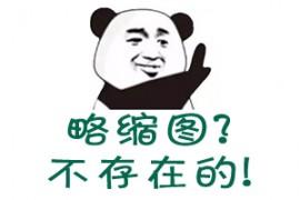2016-01-06重开博客×2