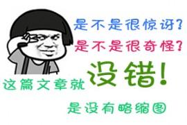 2013-08-01重开博客